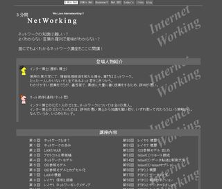3 Minutes Networking